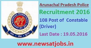 arunachal+pradesh+police+recruitment+2016