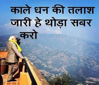 अगर आप भी हैं दिल खोल कर हंसने के शौकीन तो ज़रूर देखें इन मजेदार तस्वीरों को (Most Funny Images In Hindi), Funny Images In Hindi, Latest Funny Images, Most Interesting Images, Funny Images, Funny Photos