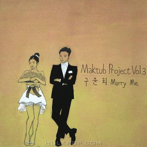 Maktub – 마크툽 프로젝트 Vol.03 – Single