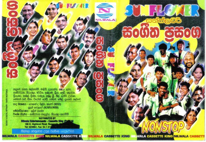 Sinhala songs sinhala mp3 free mp3 downloads sri lanka music.