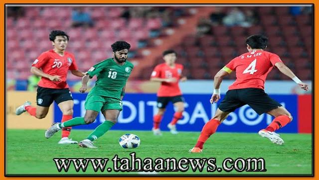 كوريا الجنوبية تفوز على السعودية بهدف قاتل فى  نهائي كأس آسيا تحت 23 عامآ