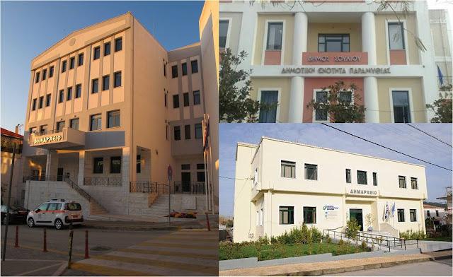 785.600 € στους Δήμους τις Θεσπρωτίας, για μηχανήματα έργου και συντήρηση σχολικών κτιρίων