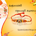 Best Wallpapers for Rakshabandhan festival Greetings in telugu