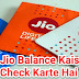 Reliance Jio Sim Card ka Data Balance kaise check kare