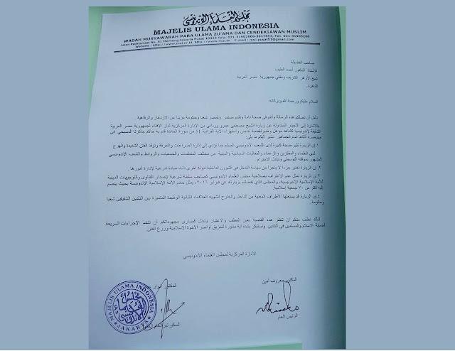 Beredar Surat MUI Pusat untuk Grand Syaikh Al-Azhar Terkait Kedatangan Pejabat Darul Iftah Mesir
