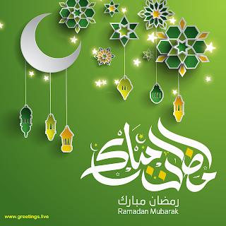 Ramadan Mubarak Greetings Ecards moon lanterns sparkling stars, arabic calligraphy  green background