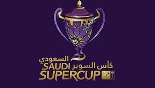 موعد وتوقيت مباراة كاس السوبر السعودي 2018 بين فريقَي الهلال والاتحاد
