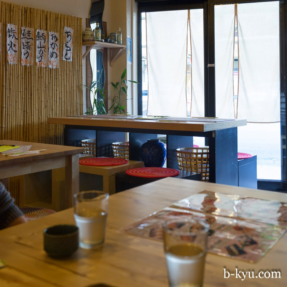This Little Space On Military Road Makes Us Feel Like Weu0027re In Japan Like  No Other Place In Sydney, Except For The Cheery Pub Atmosphere Of Daruma In  ...