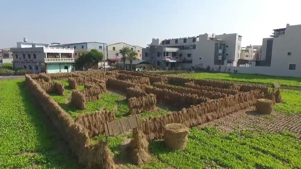 嘉義縣環保局與太保市水牛厝稻草工作坊合作打造大型稻草迷宮,將稻稈轉化成生質酒精,把廢物變現金。。