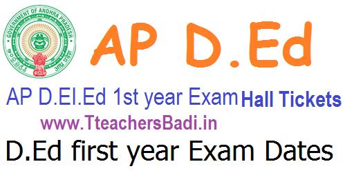 AP D.Ed/ D.El.Ed 1st year Exam Hall tickets @bse.ap.gov.in