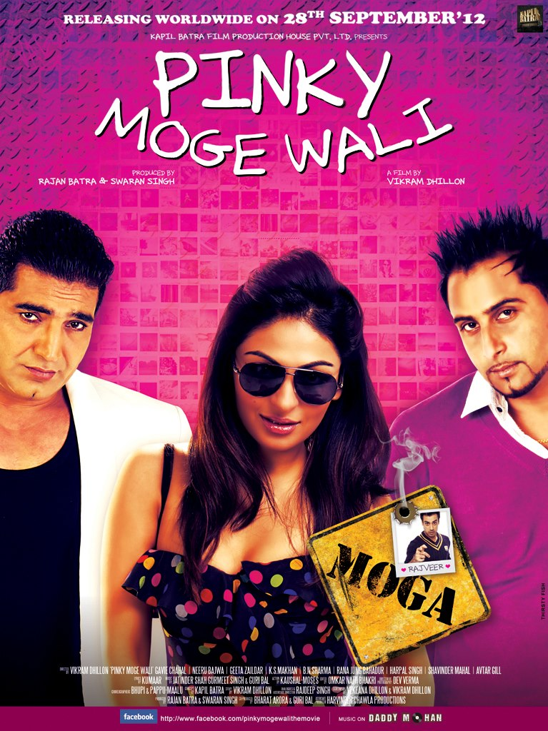 Pinky Moge Wali New Upcoming Punjabi Movie 2012  New Song -5226