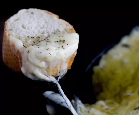 Baked Fontina Cheese Dip Recipe