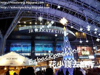 JR博多站聖誕燈飾