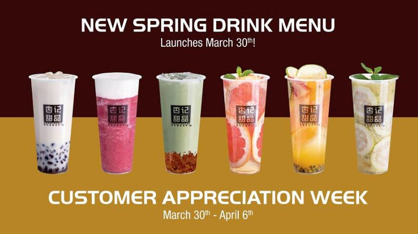 Mar. 30 - April 6 | BOGO Free ALL Drinks @ SweetHoney Dessert - Garden Grove