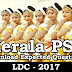 Kerala PSC - Download Expected Questions LDC 2017 - 01