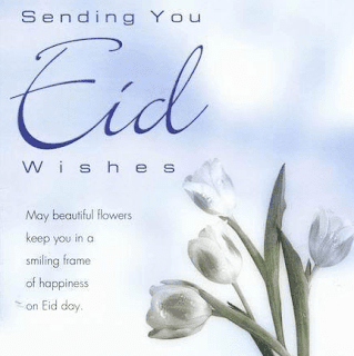Happy Eid Mubarak Images 2018
