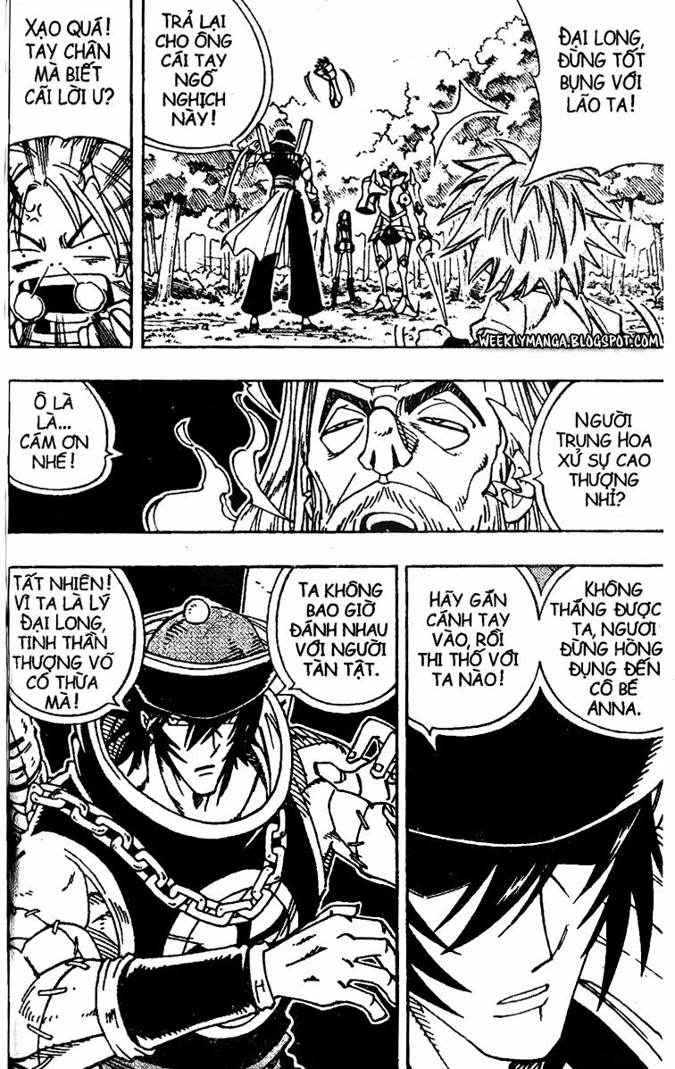 Shaman King [Vua pháp thuật] chap 155 trang 6