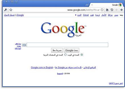 تحميل برنامج جوجل بلس القديم