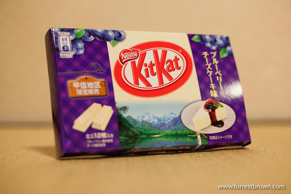 ようこそ日本語 ゴ ゴ: More Unusual Kit Kat flavours