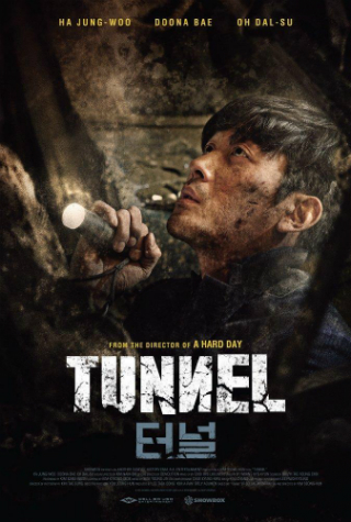 Tunnel [2016] [DVDR] [NTSC] [Latino]