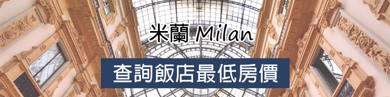 https://www.hotelscombined.com.tw/Place/Milan.htm?a_aid=170522