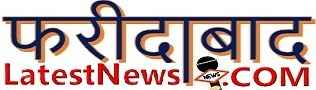 Faridabad Latest News: Faridabad City Ki Khabar, Live News Hindi