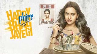 Koi Gal Nahi Song Lyrics | Happy Phirr Bhag Jayegi | Bollywood Song