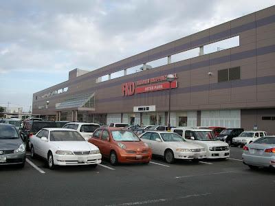 福田屋ショッピングモール