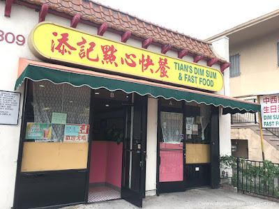 Cheap Dim Sum at Tian's dim sum in Chinatown