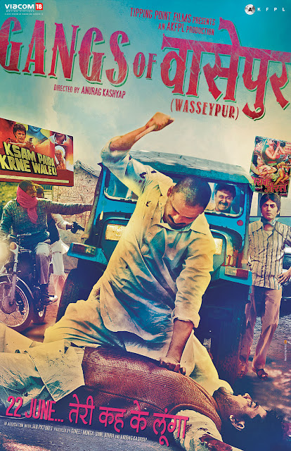 Gangs of Wasseypur Poster & Theatrical