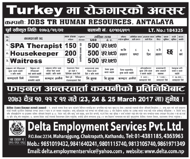 Jobs in Turkey for Nepali, Salary Rs 52,790