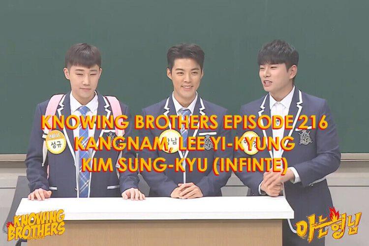 Nonton streaming online & download Knowing Bros eps 216 bintang tamu Kangnam, Lee Yi-kyung & Kim Sung-kyu (Infinite) subtitle bahasa Indonesia