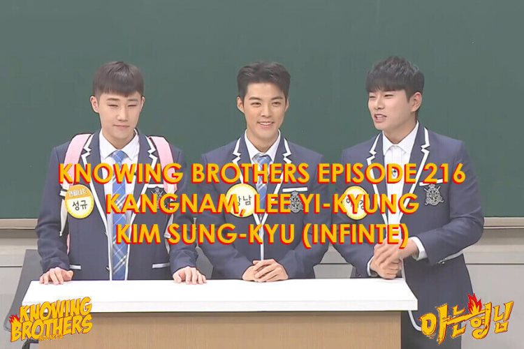 Nonton streaming online & download Knowing Bros eps 216 bintang tamu Kangnam, Lee Yi-kyung & Kim Sung-kyu (Infinite) subtitle bahasa Indonesia