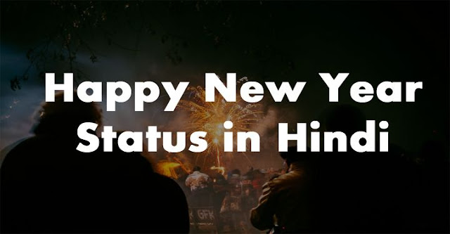 Happy New Year Status in Hindi For Whatsapp