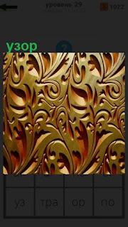 разнообразный узор на дверях