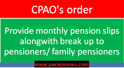 capo-order-to-bank-paramnews-provide-monthly-pension-slips