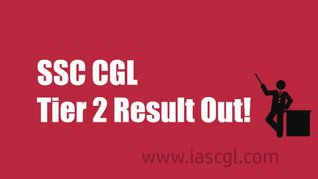 SSC CGL 2017 Tier 2 Exam Result