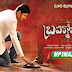 Brahmotsavam (2016) Telugu Mp3 Songs Free Download - First On NET