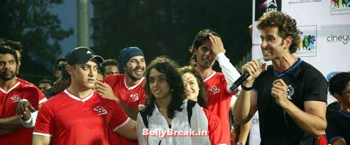 Aamir Khan, Ira Aamir Khan, Hrithik Roshan, Bollywood Celebs play football match for Aamir khan's daughter Ira Khan