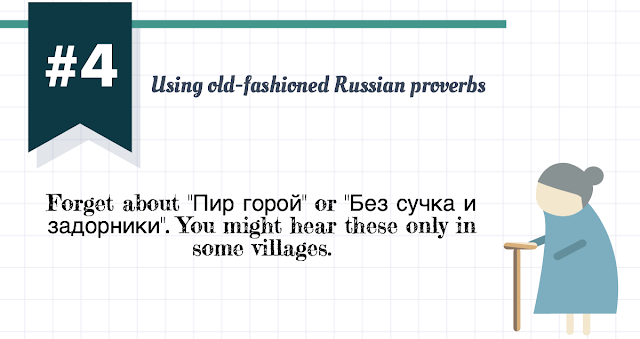 old fashioned Russian proverbs