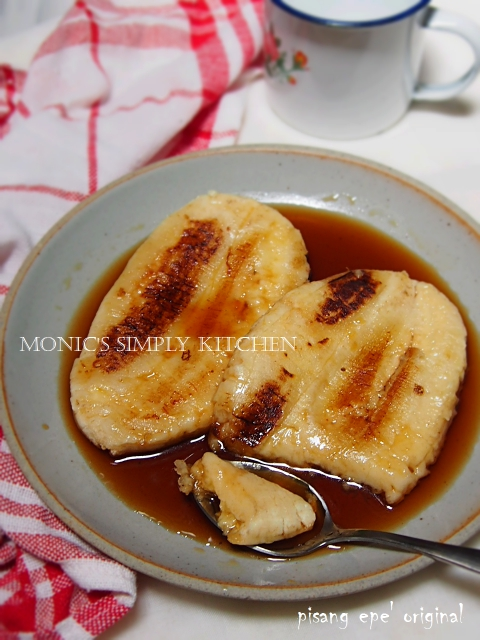 resep pisang epe
