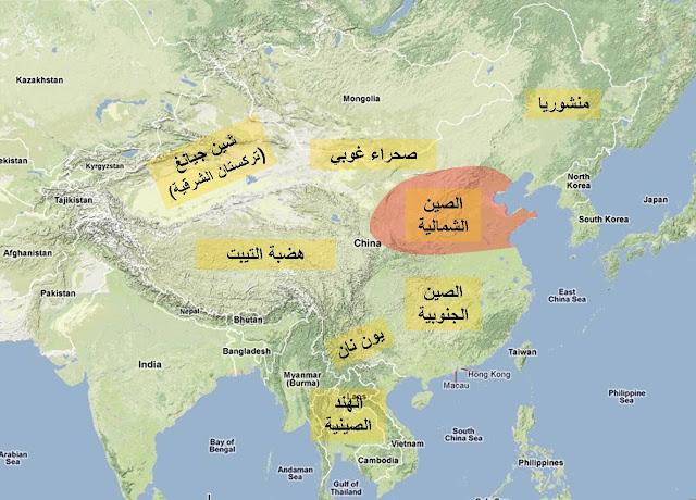 خريطة قارة آسيا بالعربي Map of Asia