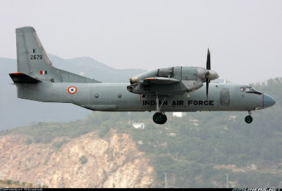 AVRO IAF