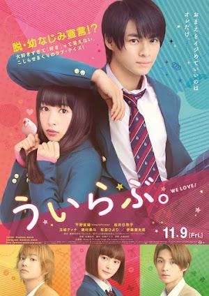 Film Live Action Jepang : You, I Love Starring Hinako Sakurai