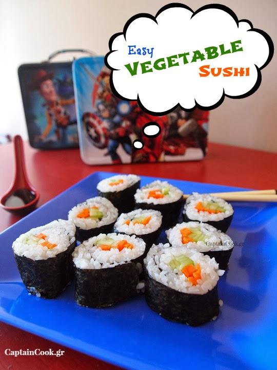Σούσι Λαχανικών