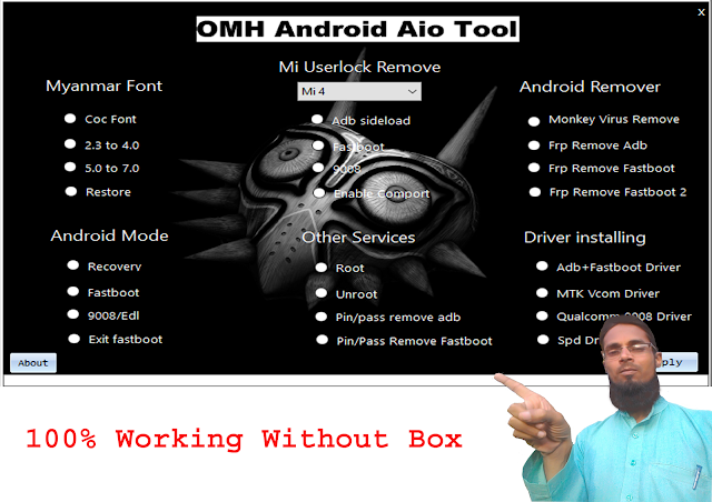 OMH Android  Tool