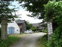 佐渡国小木民族博物館