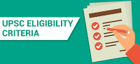 UPSC Eligibility Criteria
