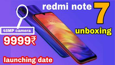 redmi note 7 launching date in india   redmi note7 48MP , 4000Mah battery,sd660