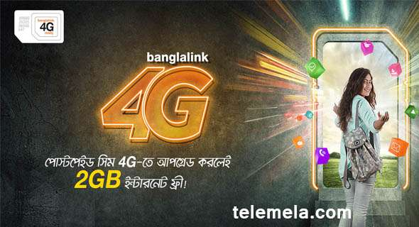 Banglalink Postpaid Sim 4G Upgrade